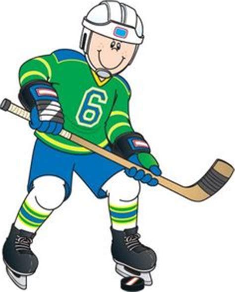 Ice hockey thesis statement
